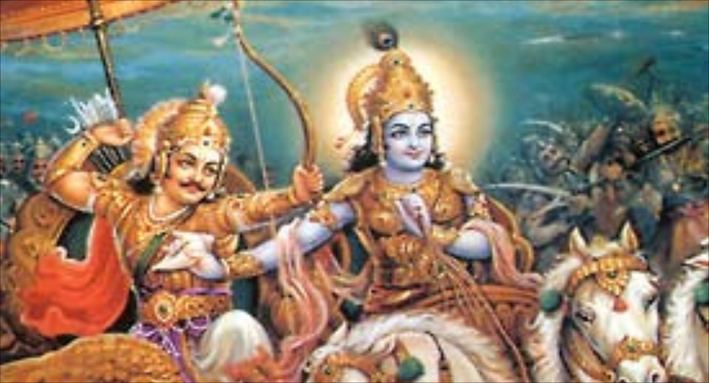 Grupo de Estudos do Bhagavad Gita