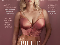 Billie Eilish: The Corset That Challenged Perception