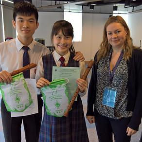71st Hong Kong Schools Music Festivals