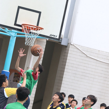 S6 Inter-Class Basketball Competition