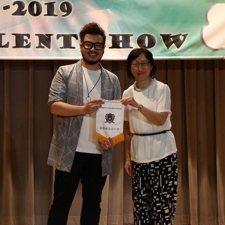 SU Talent Show