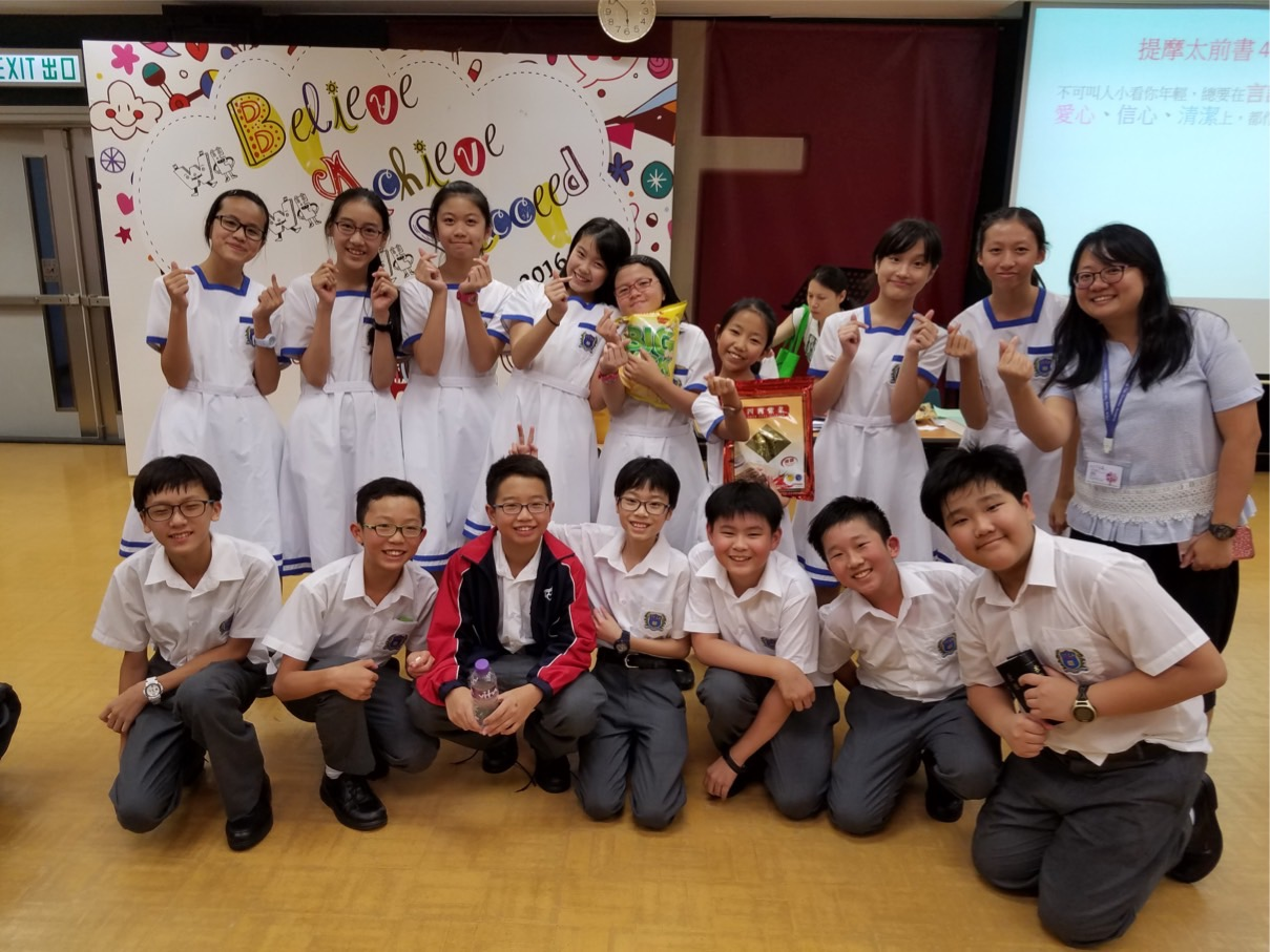 27.Fellowship Meeting_01_res (6)