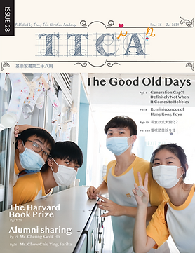 TTCiAn Issue 28_Cover