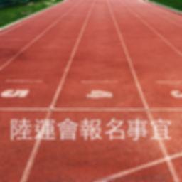 SportsDay.jpg