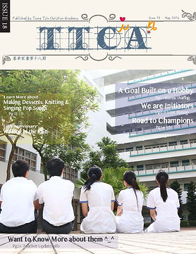 TTCiAn-Issue18.jpg