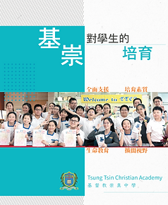LifeEducation_Cover2020.png