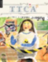 TTCiAn-Issue20.jpg