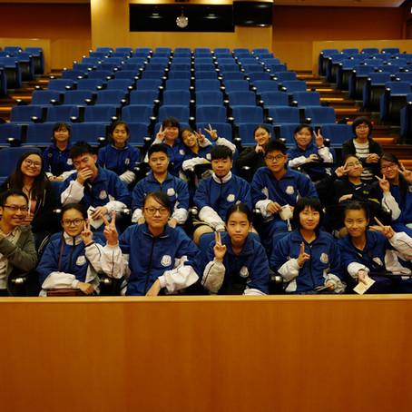 Visit from Escola Xin Hua Macau