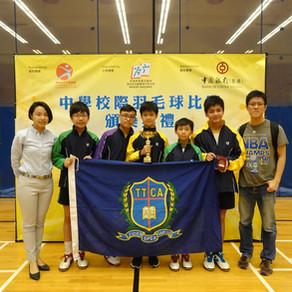Boys' C Grade Inter-School Badminton Competition