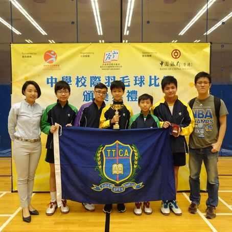 Boys' C Grade Inter-School Badminton Competition