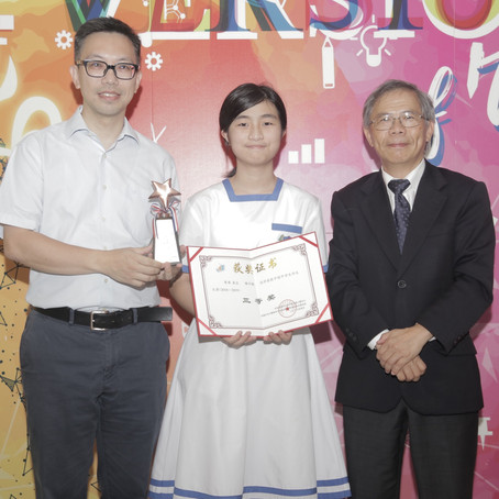 Prize Presentation (Apr-Jun)