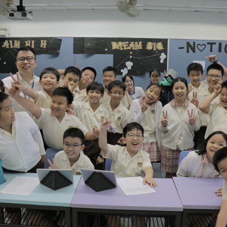 TTCA Experience Day (SKH Wei Lun Primary School)