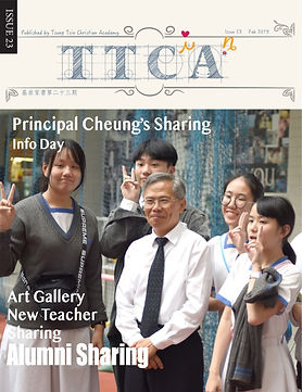 TTCiAn Issue 23_Export_res (1).jpg
