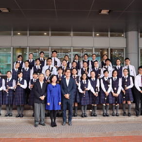 Prize Presentation 71st HK Schools Music Festival