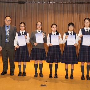 2018-2019 1st Term Prize Presentation
