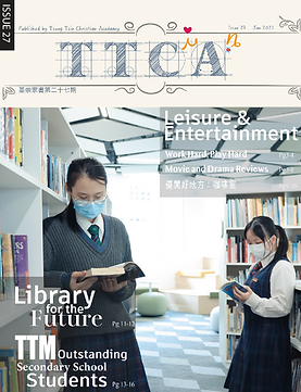 TTCiAn_Issue27_cover.png