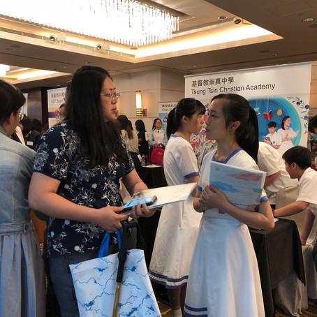 HKDSSSC Expo