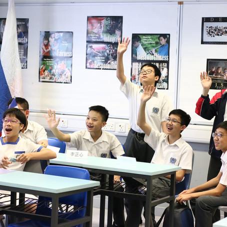 全球視野:21世紀青年領袖培育計劃