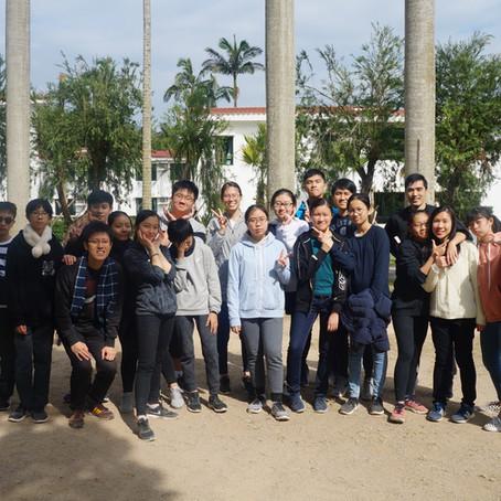 Junior Leadership Training Camp