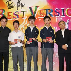 Prize Presentation (Sept to Oct, 2018)