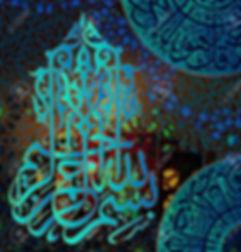 98082963-arabic-calligraphy-of-the-tradi