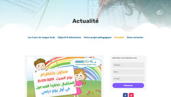 manahel-website-1