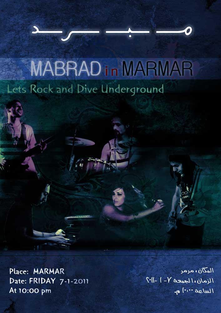 Mabrad Band
