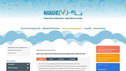 manahel-website-3