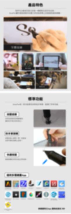 內文介紹_03.jpg