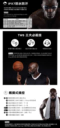 Super Ego中文_P.8.jpg