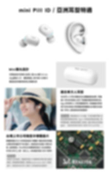Ego中文-04.jpg