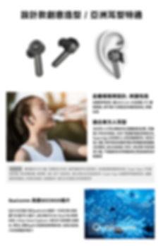 Super Ego中文_P.4.jpg