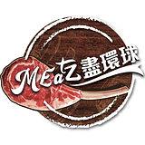 ME.Eat.Mall_logo.jpg