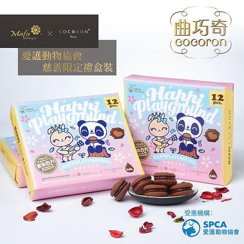 馬妃雪蘭 x Cocoron trio x 愛護動物協會 慈善限定禮盒裝