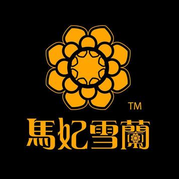 MafaSelangor_Logo.jpg