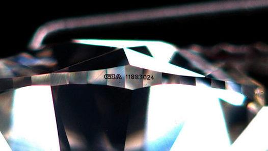 Бриллианты GIA