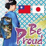 Be Proud Nazuki.JPG