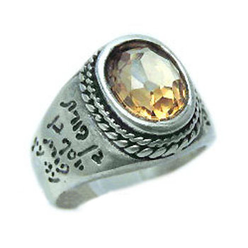 Silver and Topaz Kabbalah Protection and Succes Ring