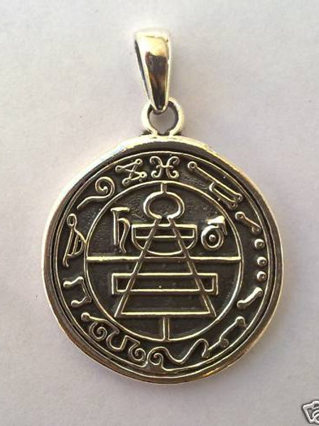 Solomon Secret Seal Pendant handmade Silver .925