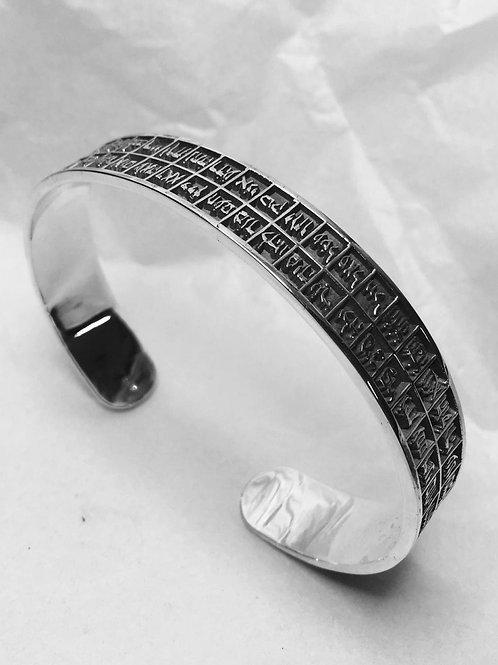72 Names of God Brazalet White Gold 10K Bracelet
