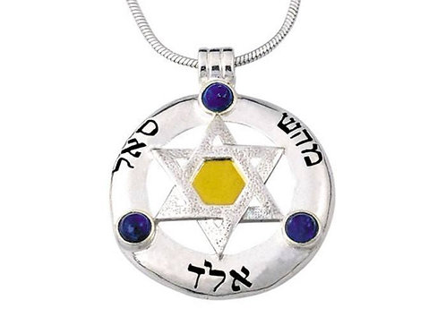 Star Of David Made Necklace handmade in Silver .925 With 3 Lapis Stone