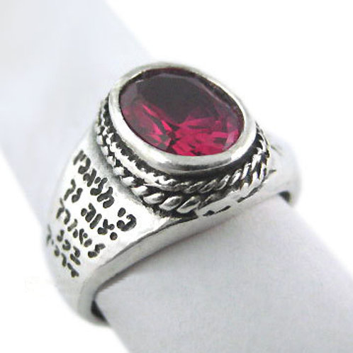 Silver Ring Protection from Evil Eye