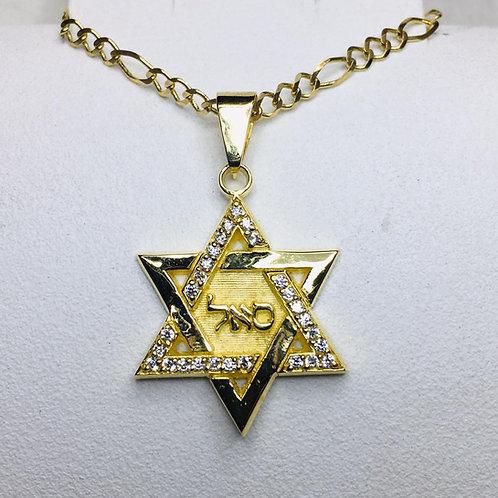 10K David Star with GOD NAME of Prosperity Gold 10K