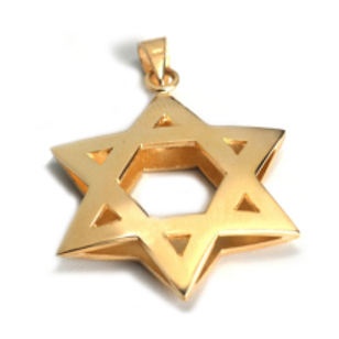 Star of David Pendant 14k Gold 3D Reversible
