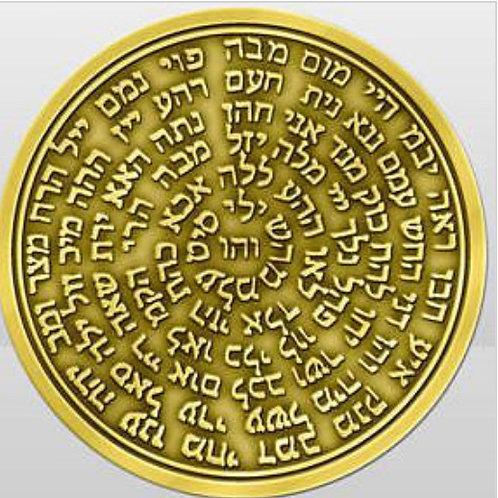 The 72 Names of God handmade Gold 14 K