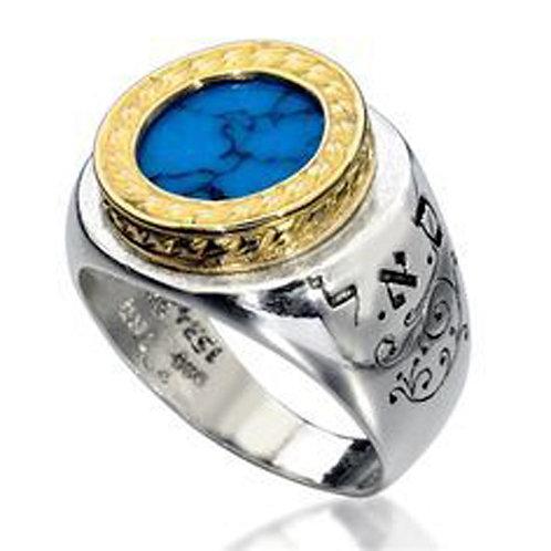 King Solomon Ring Turquoise