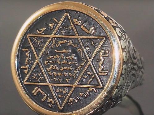 Great Solomon Ring King 22K / Silver