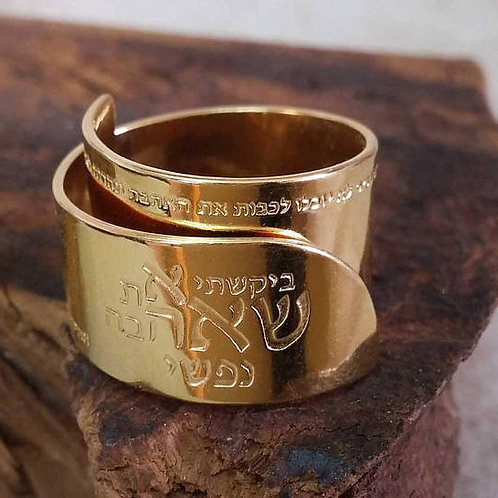Solomon King Ring Of True Love handmade 10K