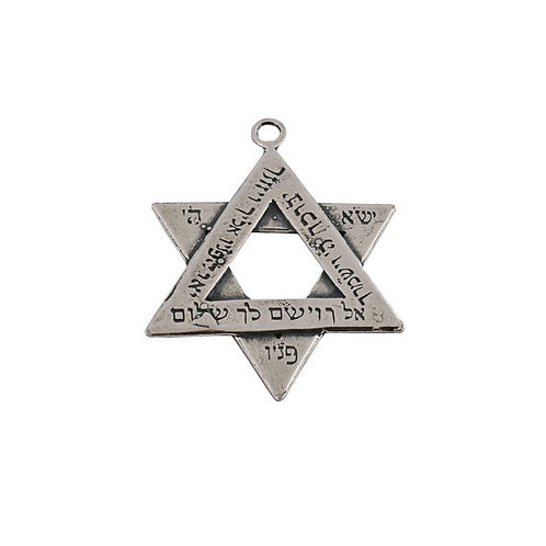 A Stunning Magen David pendant with Kabbalah engravings for protection