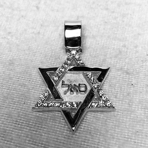 22K Star of David with Name Of God of Prosperity handmade white Gold 22K with Di